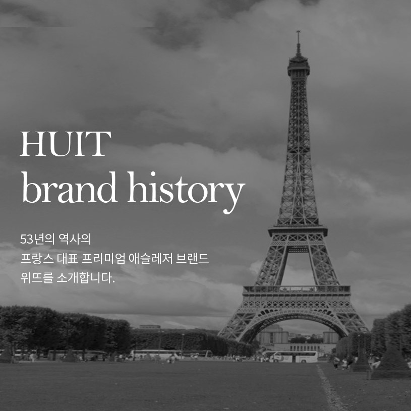 about huit8